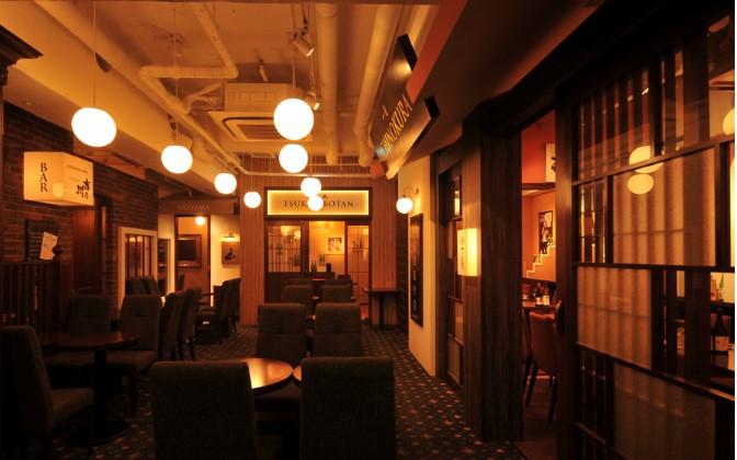 銀座 酒ホール日比谷バー