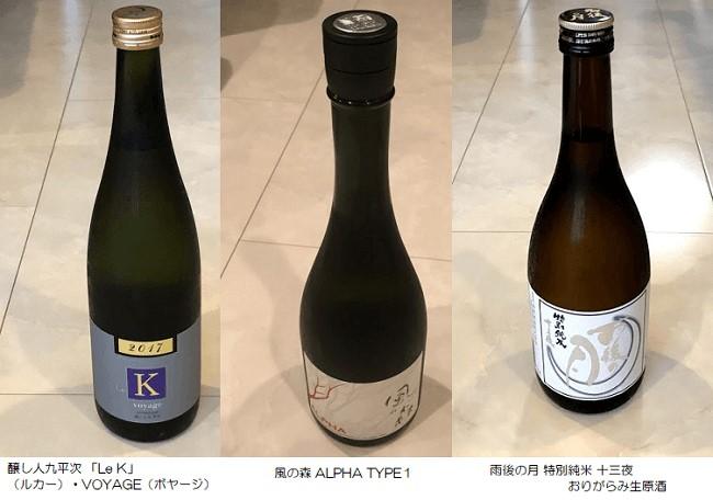 女性向け日本酒