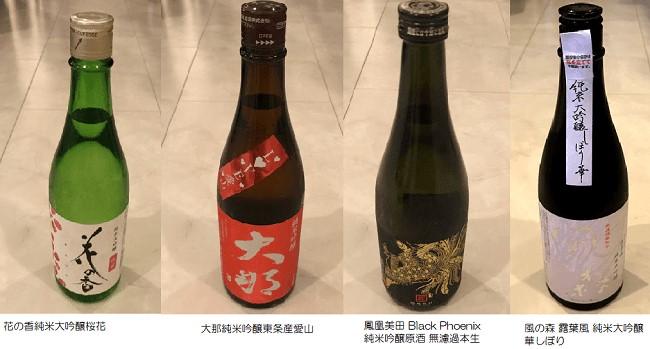 男性向け日本酒