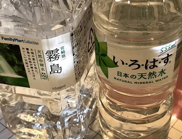 日本酒水割り作り方5
