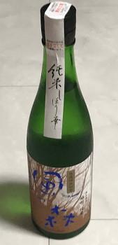 日本酒水割りお勧め3
