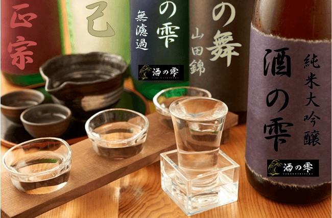 日本酒水割りまとめ