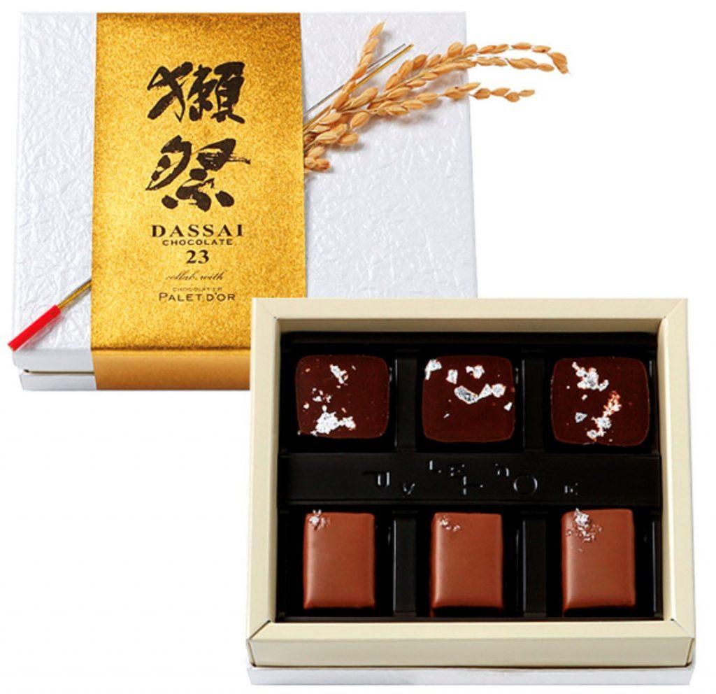 獺祭チョコレート