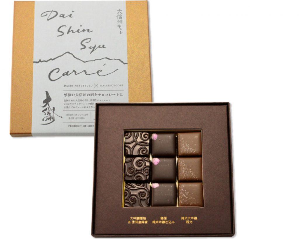 大信州キャレチョコレート