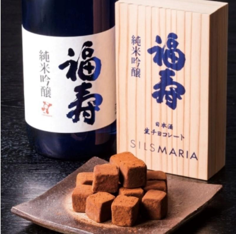 福寿チョコレート