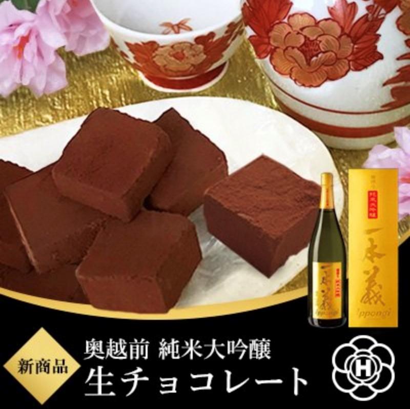 一本義チョコレート