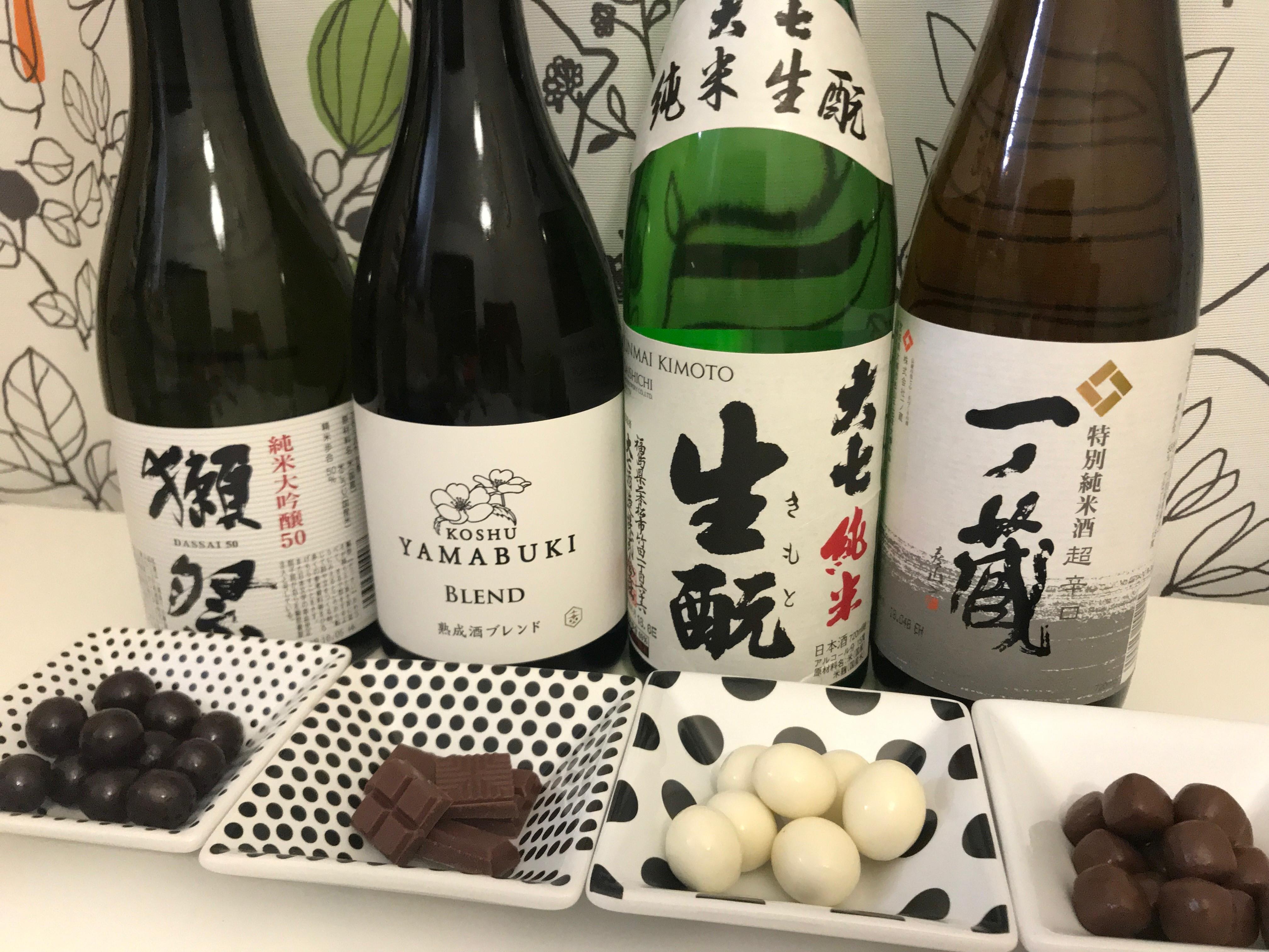日本酒とチョコレート