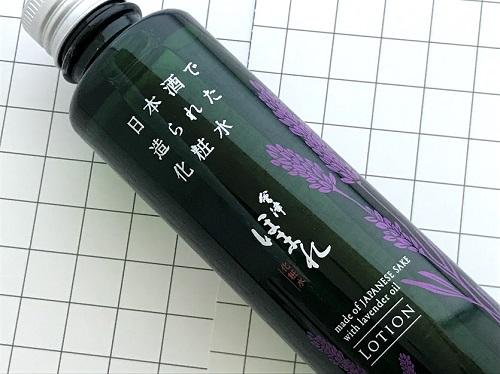日本酒化粧水2-6-1