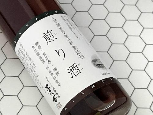 煎り酒-3-2