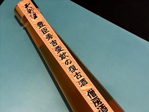 日本酒甘口-4-2