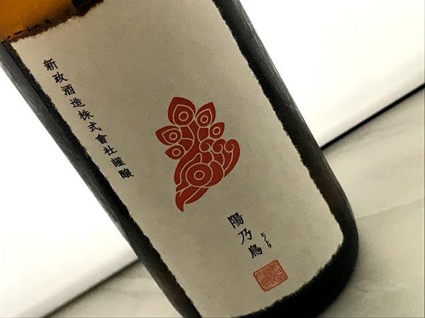 日本酒甘口-4-7