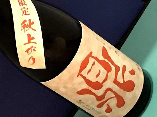 日本酒甘口-4-3
