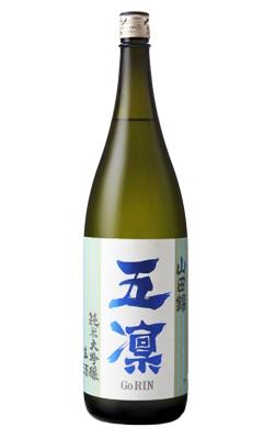 生酒-4-1