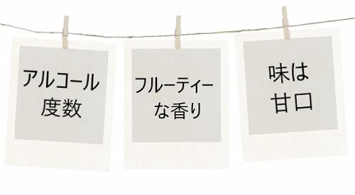 日本酒・飲みやすい1