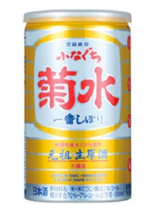 生酒-4-3
