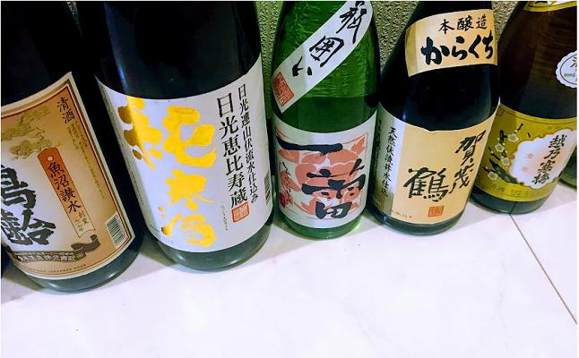 日本酒アルコール度数