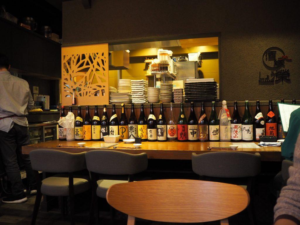 日本酒の空き瓶がたくさん
