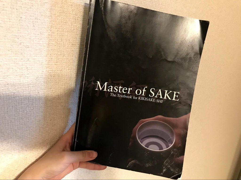 Master of SAKE
