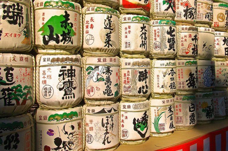 日本酒の日