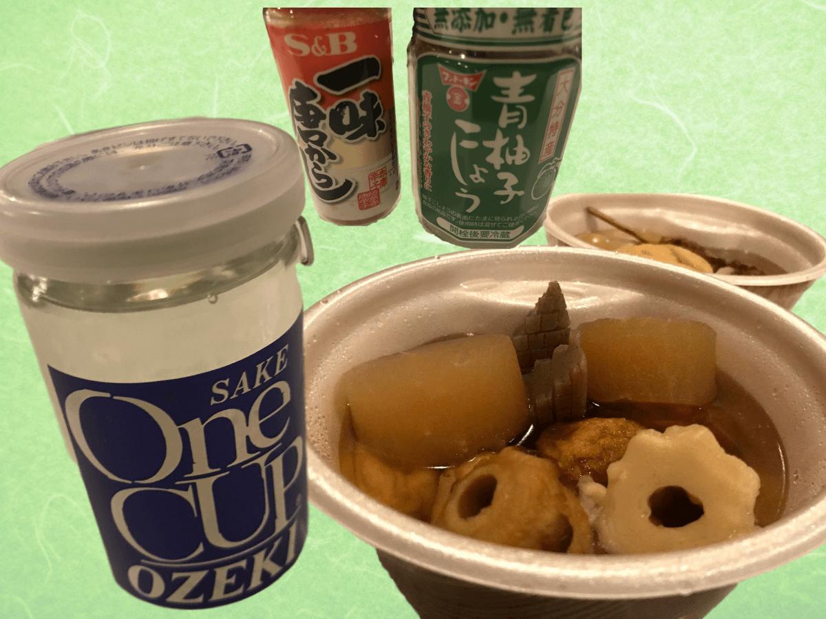出汁 割り 日本酒
