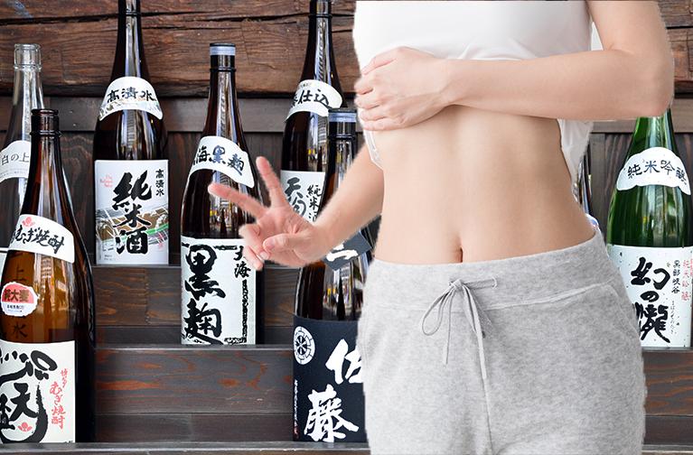 日本酒の糖質