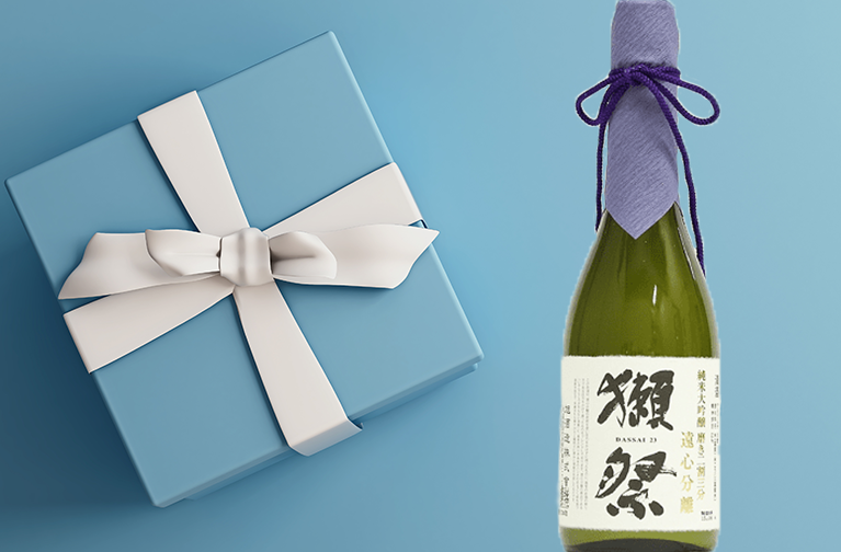 父の日に贈りたい日本酒