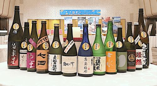 2019年雄町サミット参加日本酒