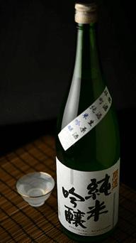 開運 純米吟醸 無濾過生原酒