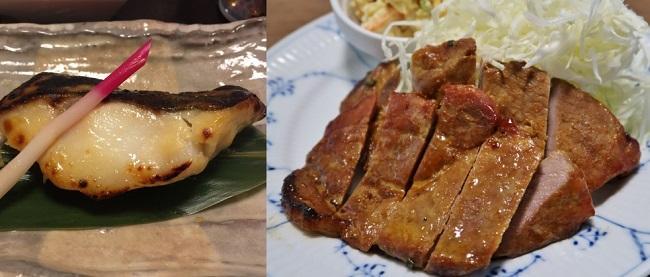 ギンダラの西京漬け、豚のみそ漬け