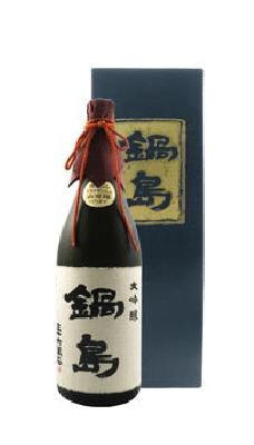 鍋島大吟醸