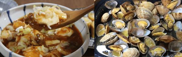 マーボー豆腐&あさりバター