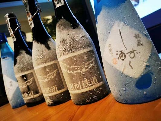 千代の亀酒造 凍結酒『しずく酒』