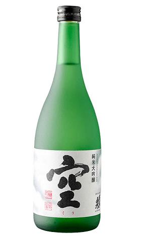 蓬莱泉 空 純米大吟醸