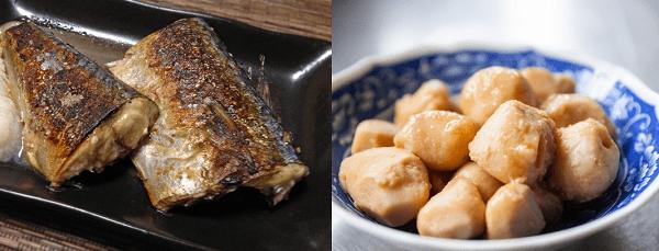里芋の煮ころがし&鯖の塩焼き