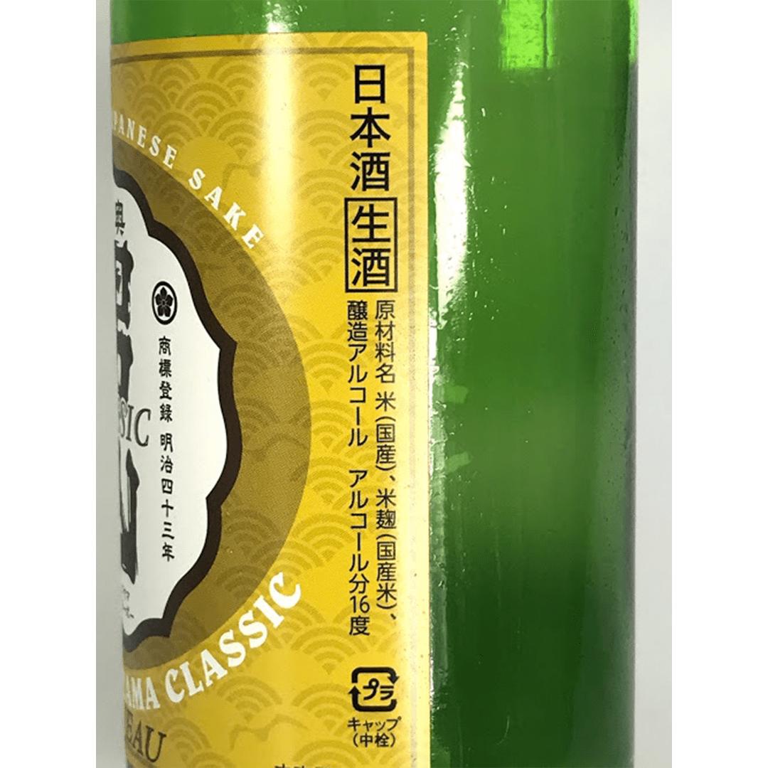 醸造アルコールの表記