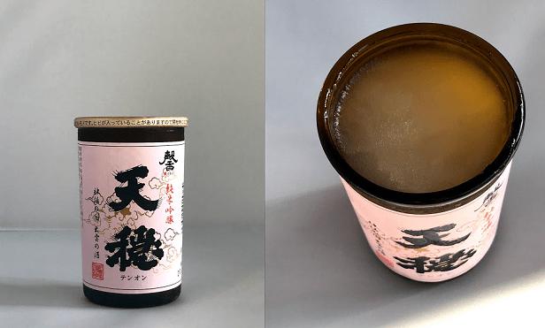 板倉酒造「純米吟醸酒 馨 ピンクラベル」