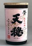純米吟醸酒 馨 ピンクラベル