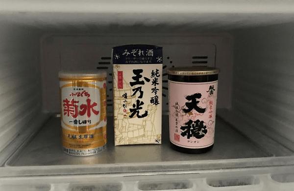 冷凍庫に入っている日本酒