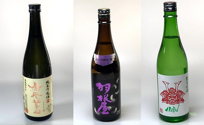 日本酒初心者におすすめ銘柄