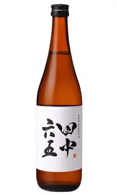 食中酒「田中六五 山田錦純米」