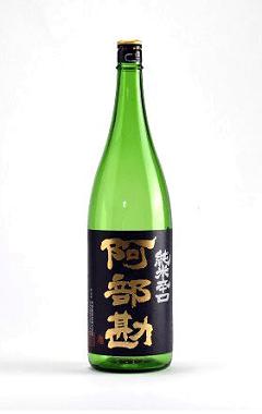 食中酒「阿部勘 純米辛口」