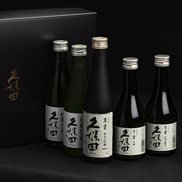 「久保田」飲み比べ3本セット