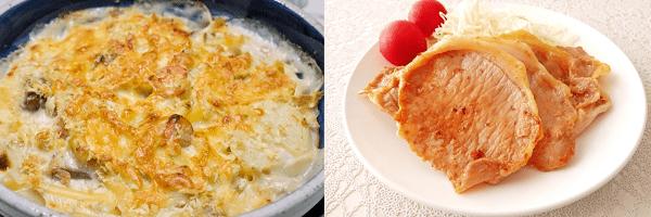 マカロニグラタン&生姜焼き